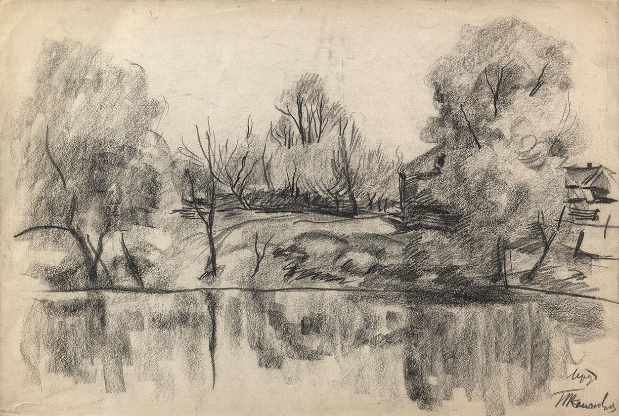 Village pond, 1933