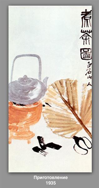 Preparation, 1935 - Qi Baishi