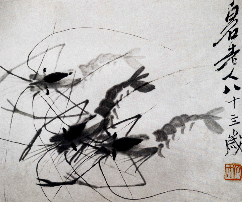 La Peinture Chinoise Chemins De Traverse De La Philosophie