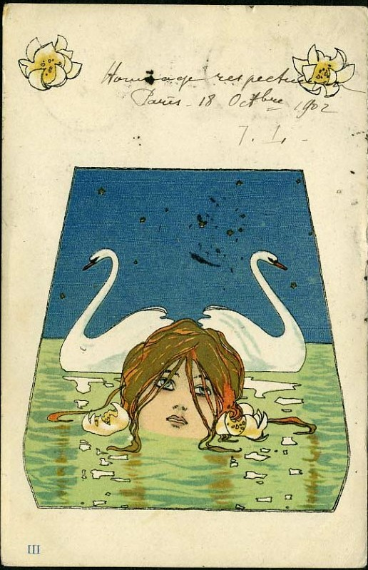 essay 3 leda and the swan My thinking about eric essay 3 leda and the swan, review article omega 3.