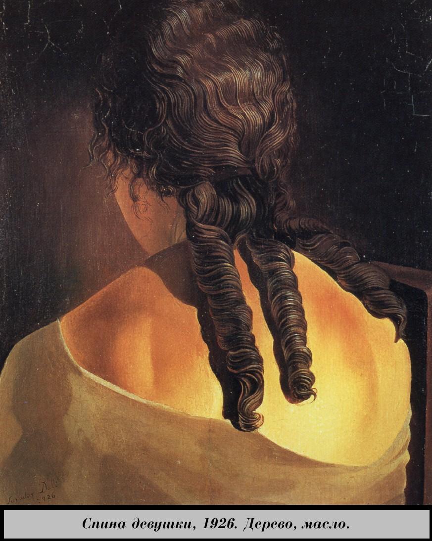 Back the Girl, 1926