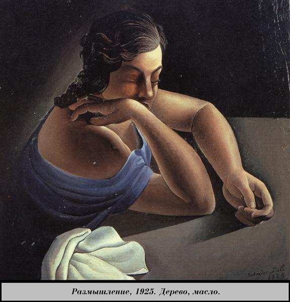 Figure at a Table (Portrait of My Sister), 1925 - Salvador Dali