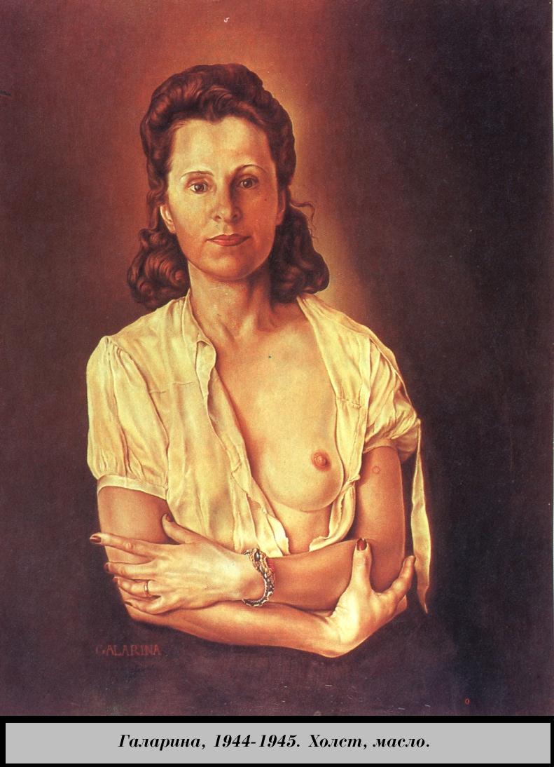 Galarina, 1944-1945