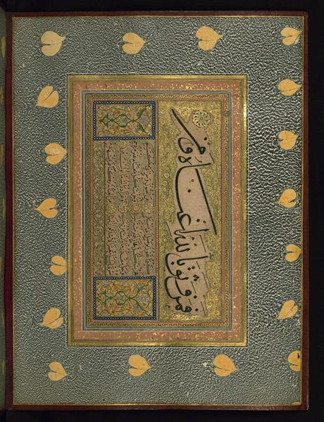 Page of Ottoman Calligraphy - Sheikh Hamdullah
