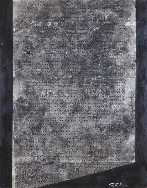 Holes, 1953 - Shozo Shimamoto