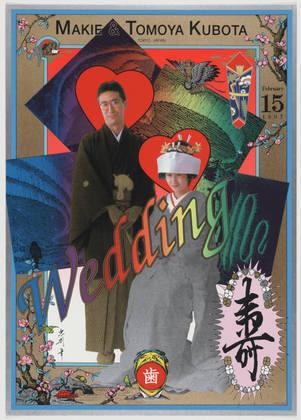 Wedding - Tadanori Yokoo