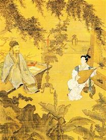 Tao Gu Presents a Poem - Tang Yin