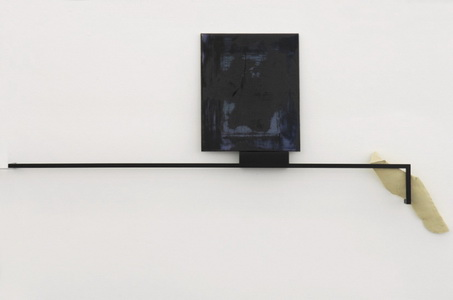 Untitled (Framework) - Tea Jorjadze