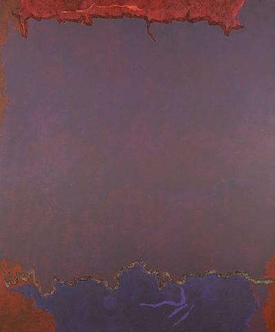 Infinity Field, 1973 - Theodoros Stamos
