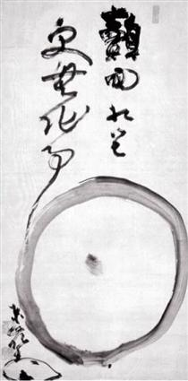 Enso (The Image Presents Itself, Nothing More) - Enji Torei