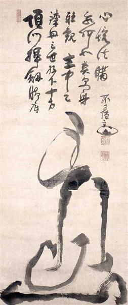 Hakuin - Enji Torei
