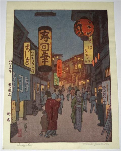 Sinjuhu, 1938 - Toshi Yoshida