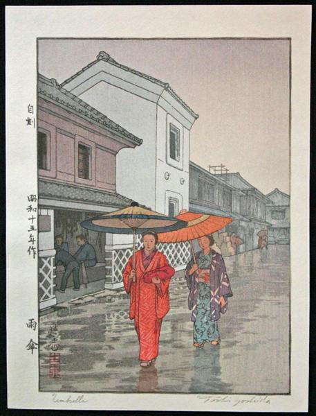 """Umbrella (""""Amagasa""""), 1940 - Toshi Yoshida"""