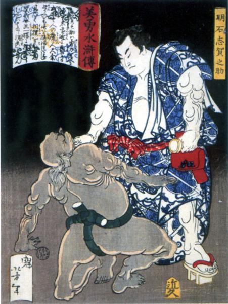 Akashi - Tsukioka Yoshitoshi