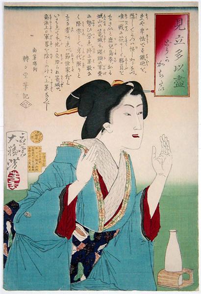 Desire - Tsukioka Yoshitoshi