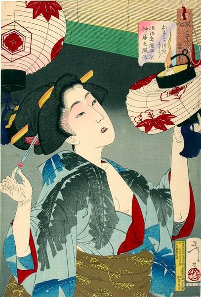 Looking capable - The Appearance of a Kyoto Waitress in the Meiji era - Tsukioka Yoshitoshi