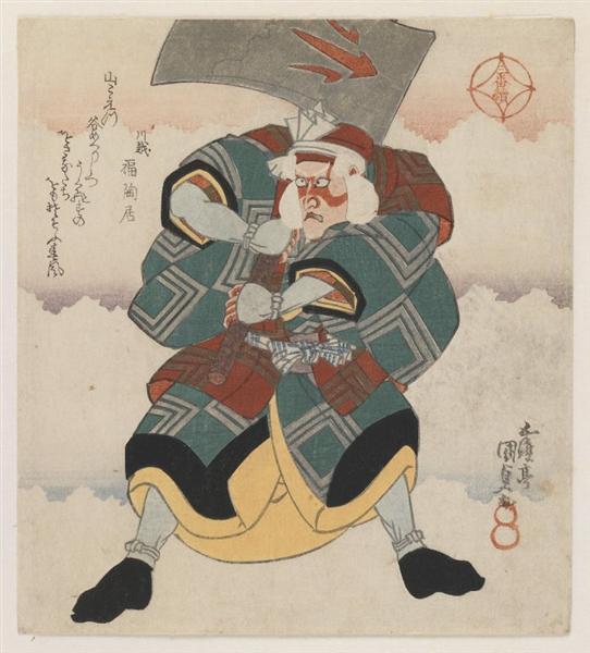 Ichikawa Danjuro VII Wielding an Axe wearing a White haired Wig, c.1825 - Utagawa Kunisada