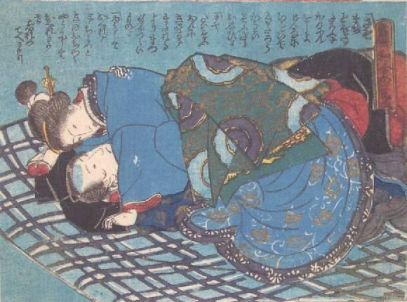 The Blue Futon, c.1835 - Utagawa Kunisada