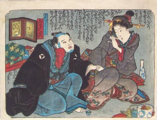 The Samurai, c.1835 - Utagawa Kunisada
