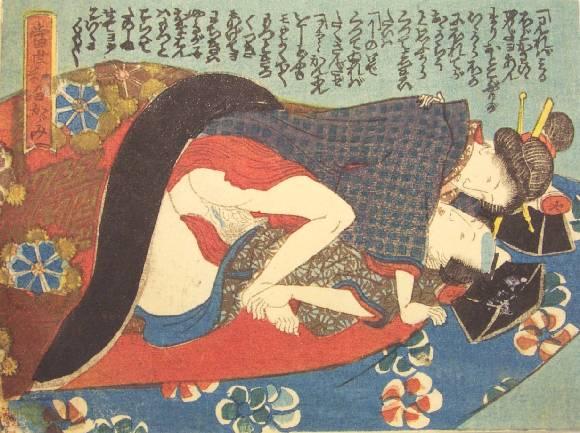 The Red and Gold Blanket, c.1835 - Utagawa Kunisada