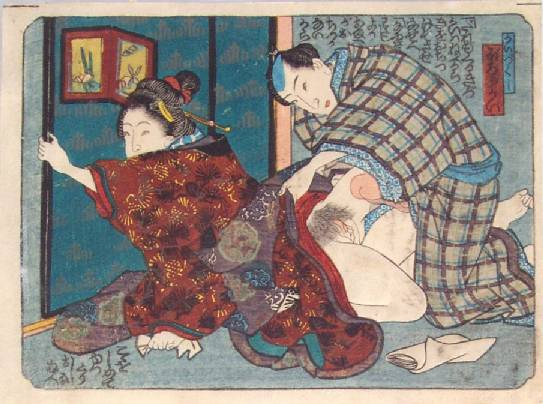 Closing the Screen, c.1835 - Utagawa Kunisada