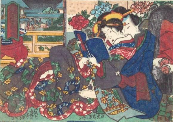 The Book, c.1835 - Utagawa Kunisada