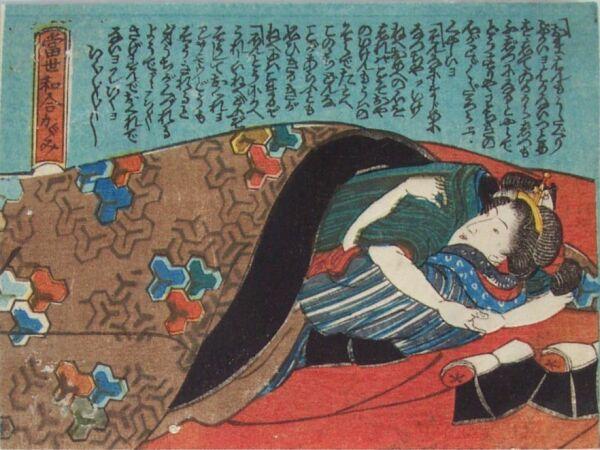 Under the Covers, c.1835 - Utagawa Kunisada