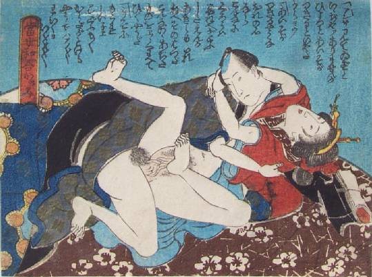 The Brown Futon - Utagawa Kunisada