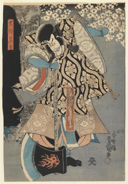 The Actor - Utagawa Kunisada