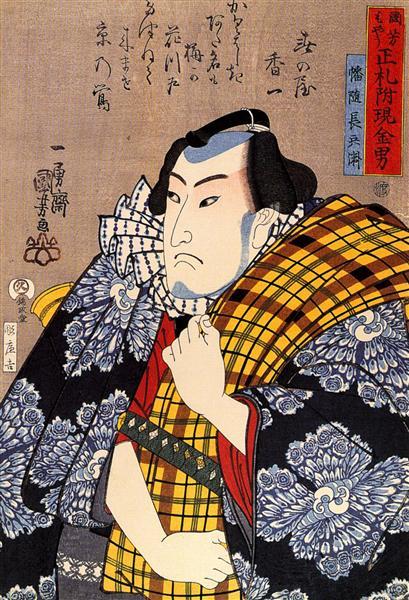 Half-legth portrait of Bazui Chobel - Утагава Куниёси