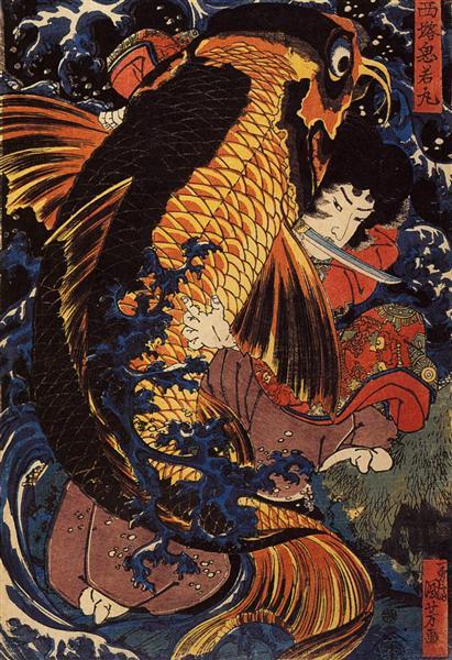 Saito Oniwakamaru - Утагава Куниёси