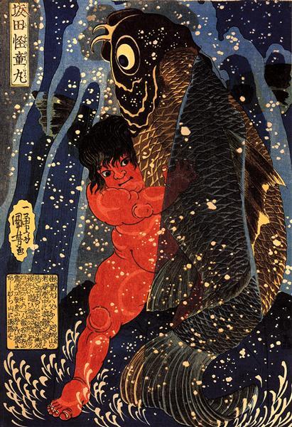 Sakata Kintoki struggling with a Huge Carp in a Waterfall, 1836 - 歌川國芳