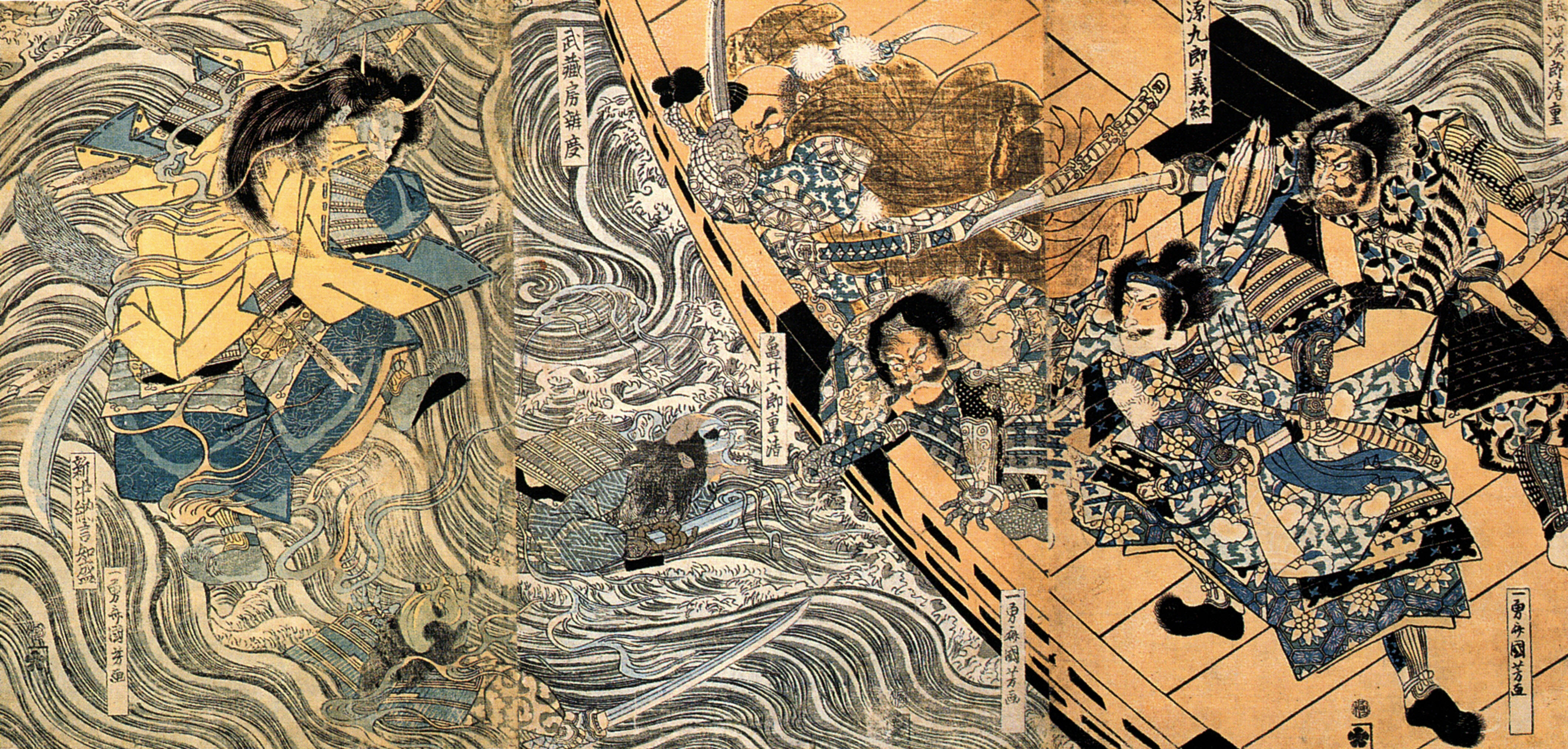 Resultado de imagen de utagawa kuniyoshi samurai
