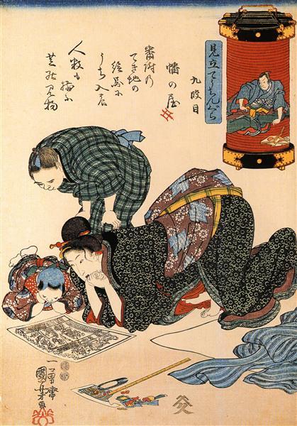 Women - Утагава Куниёси