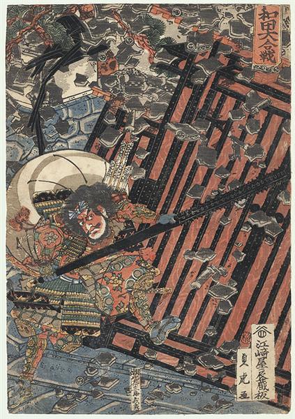 El desglose de una puerta de castillo - Utagawa Sadatora