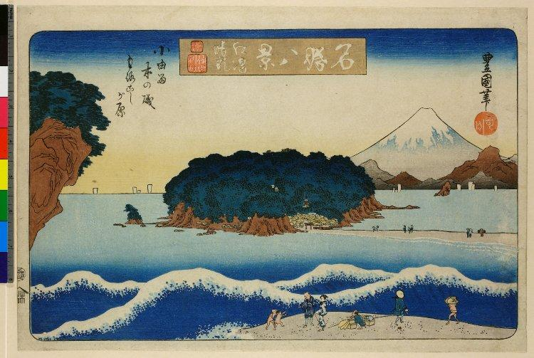 Enoshima seiran - Utagawa Toyokuni II