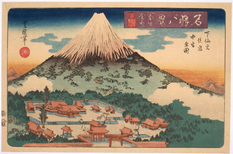 Evening Snow on Fuji from a set of Eight Famous Views published by Iseya Rihei, c.1833 - c.1834 - Utagawa Toyokuni II