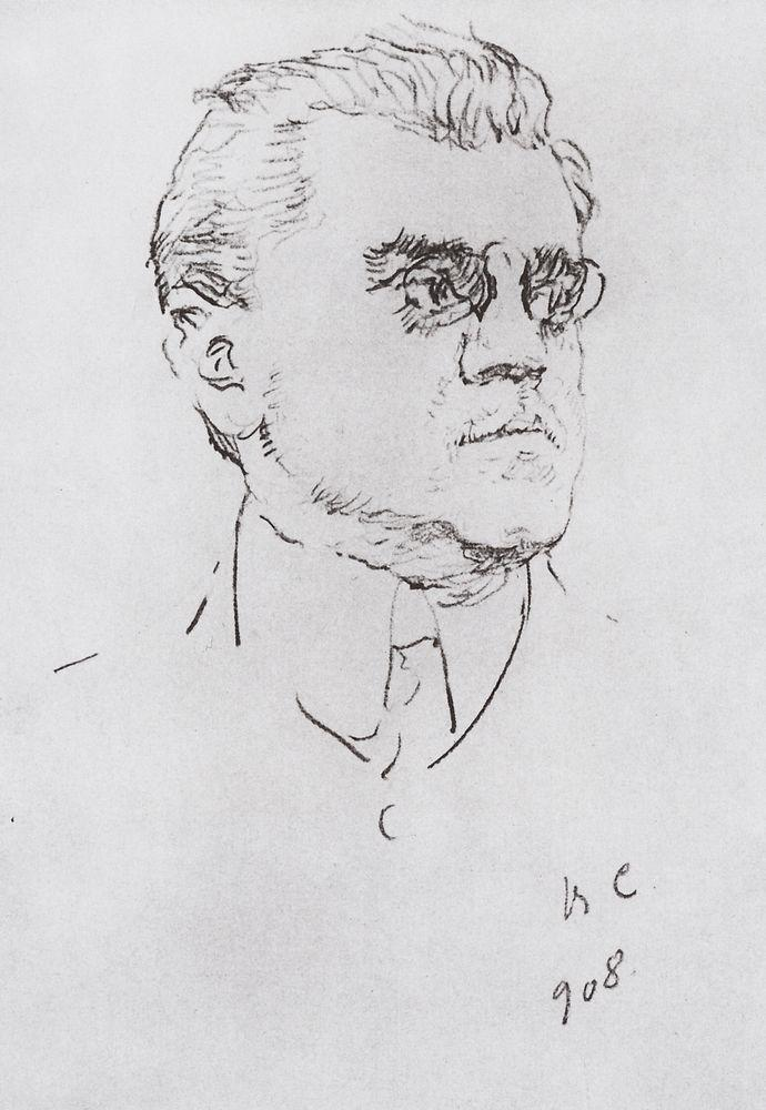 Valentin serov self portrait