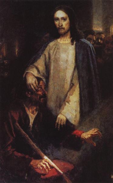 Healing the man born blind by Jesus Christ, 1888 - Vasily Surikov