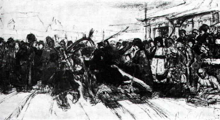"Study to ""Boyarynya Morozova"" - Василь Суриков"