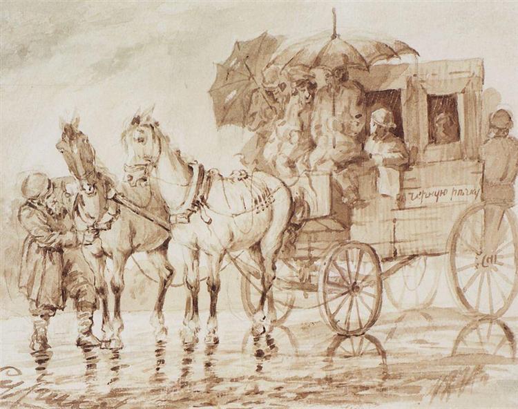 Под дождем в дилижансе на Черную речку, 1871 - Василий Суриков