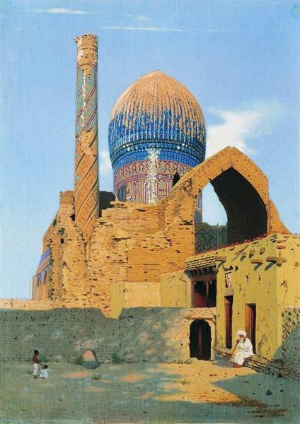 Gur Emir Mausoleum. Samarkand, 1869 - 1870 - Vasily Vereshchagin