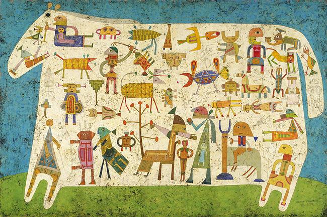 Prelude to a Civilization - Victor Brauner