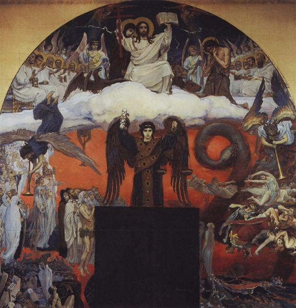 Judgement Day, 1885 - 1896 - Viktor Vasnetsov