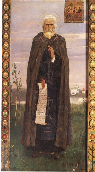 St. Sergius of Radonezh, 1882 - Viktor Vasnetsov