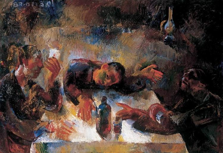 Drinkers (Wine Drinkers), 1925 - Vilmos Aba-Novak
