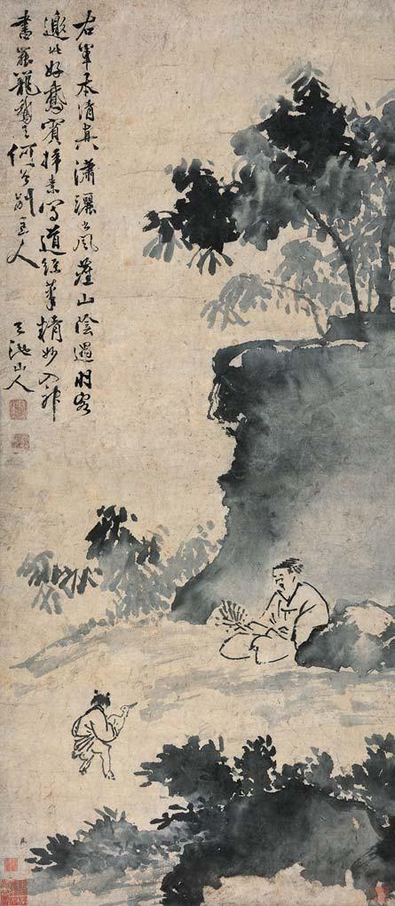 Xu Wei - фото 11
