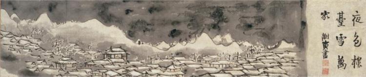 Snowclad houses in the night, 1778 - Yosa Buson