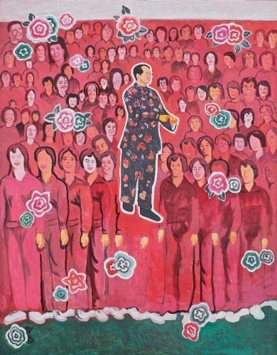 Chairman Mao, 1995 - Yu Youhan