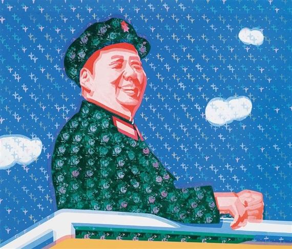 Mao, 2008 - Yu Youhan